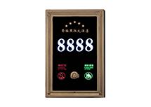 星级酒店房号牌      FHP-005