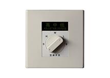 中央空调温控器  RB-24211