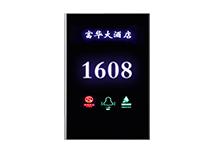 TG-10603