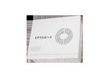 RB-25611  光纤信息接入箱