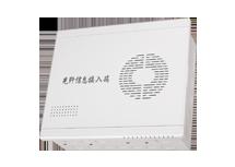 RB-25613   光纤信息接入箱