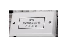 RB-25617   等电位端子箱