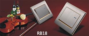 RB18完美系列