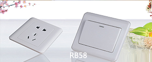 RB58U系列