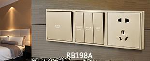 RB198A金色-蒙正系列酒店连体开关