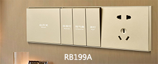 RB199A金色-雨蒙蒙系列酒店连体