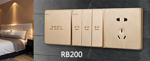 RB200大板香槟金拉丝连体开关床头柜