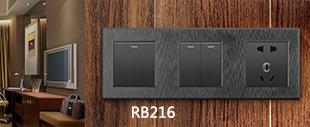 RB216黑色拉丝连体开关床头柜