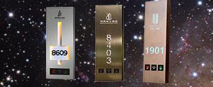 5-酒店房号牌