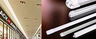 LED 日光管系列