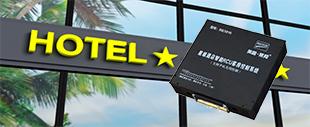 莱邦酒店智能客控系统的优势
