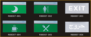 外贸消防指示灯