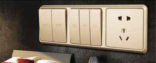 RB218A 金色圆边大板