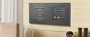 RB281弱电轻触连体开关床头柜(黑色铝拉丝)