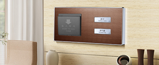 RB305弱电轻触连体开关床头柜(智能RCU客控酒店开关)(玫瑰金拉丝+精钢压铸面框)