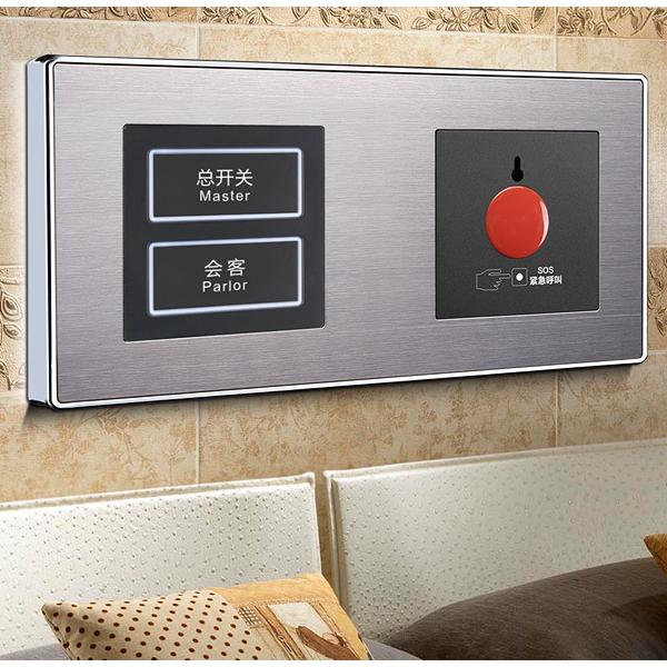 RB320弱电轻触连体开关床头柜(智能RCU客控酒店开关)(不锈钢拉丝+精钢压铸面框)
