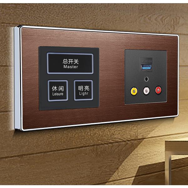 RB322弱电轻触连体开关床头柜(玫瑰金拉丝+精钢压铸面框)