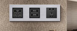 RB326弱电轻触连体开关床头柜(银色铝材拉丝)